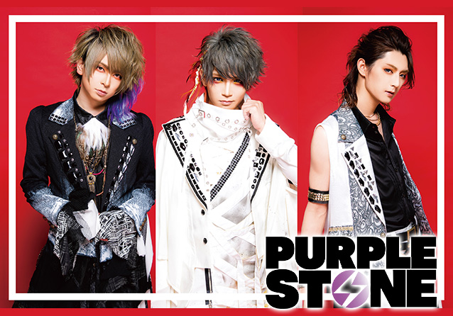 Purple Stone official website